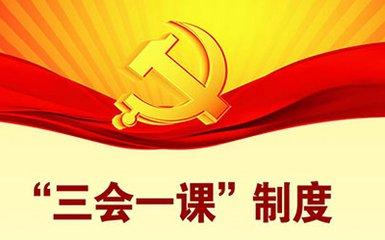中興集團舉辦黨委書記培訓班提升