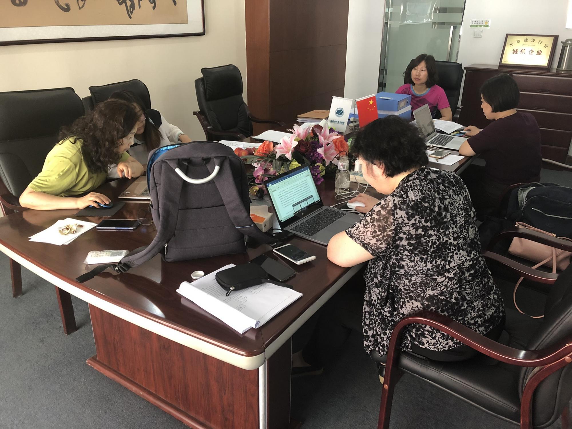 """国电中兴电力集团获""""北京建设行"""