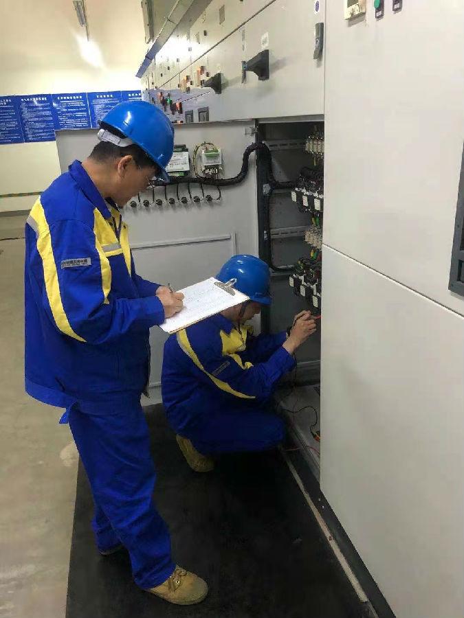 国电中兴电力集团天津办事处开展