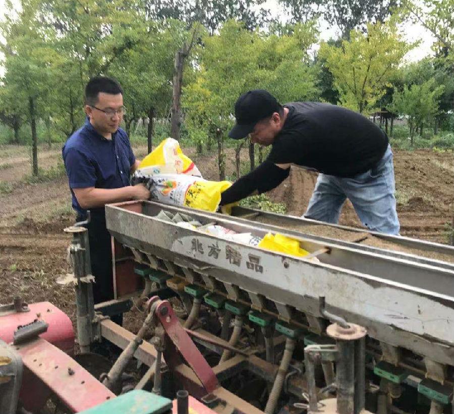 国电中兴电力集团农业公司推进中